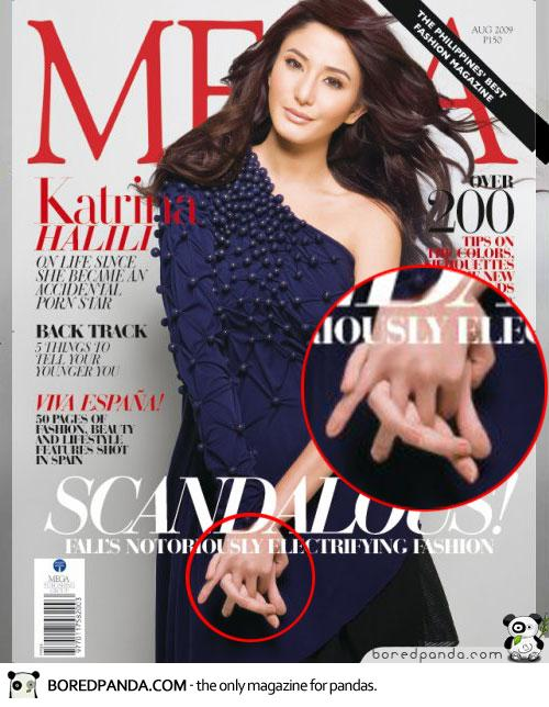 photoshop-mistakes-mega-magazine-cover